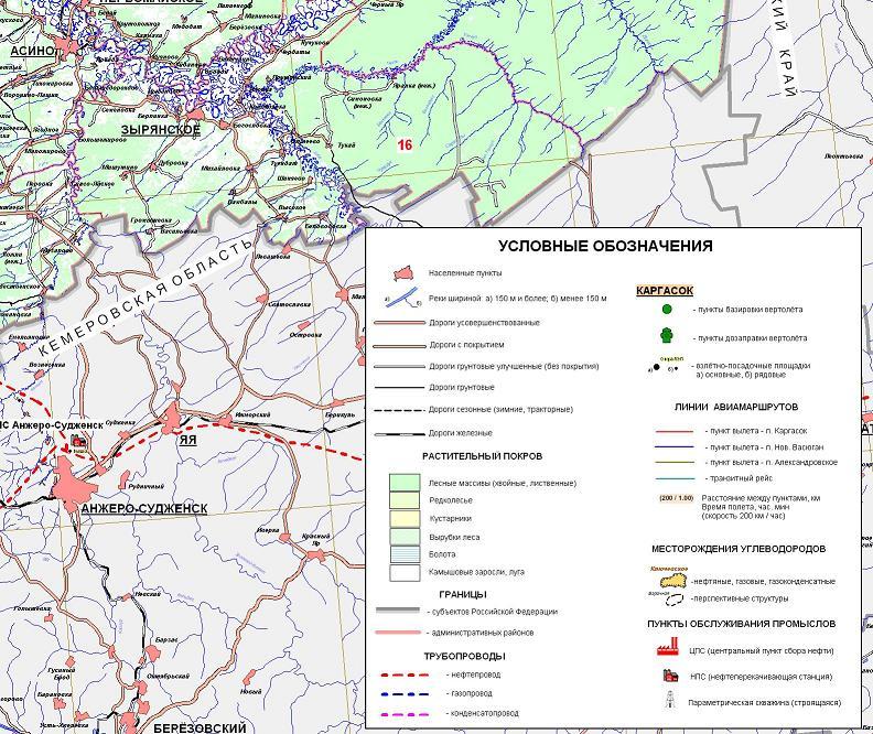 томской области. Карта