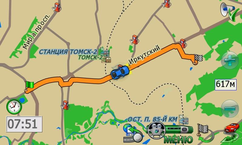стенки карта для автоспутник 2015 вакансии