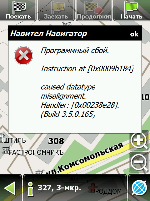 navitel 3.2.6.3594 windows ce 5.0